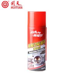HT0300005 回天阻风门化油器清洗剂 回天赛福特阻风门化油器清洗剂 回天化清剂450ml(24支/箱)