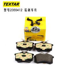 TEXTAR2355412 泰明顿刹车片, 后一汽大众 宝来, 高尔夫 4; 一汽奥迪 A4 (B6), A4 (B7), A6 (C5),中华V5, 骏捷 FRV,骏捷Cross ,H530 品牌汽车零配件
