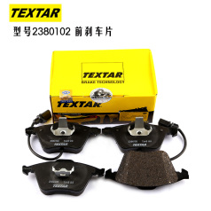 TEXTAR2380102 泰明顿刹车片, 前一汽奥迪 A6 (C6) 品牌汽车零配件