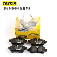 TEXTAR2428901 泰明顿刹车片, 后迷你 MINI (R50), MINI (R55) 品牌汽车零配件
