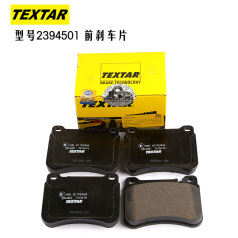 TEXTAR2394501 泰明顿刹车片, 前奔驰 C (W203) 品牌汽车零配件