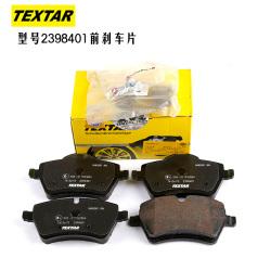 TEXTAR2398401 泰明顿刹车片, 前迷你 MINI (R50), MINI (R52) 品牌汽车零配件
