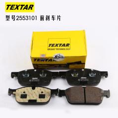 TEXTAR2553101 泰明顿刹车片,前 奔驰 GL (X166), M (W166)