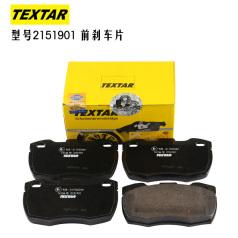 TEXTAR2151901 泰明顿刹车片, 前路虎 卫士 品牌汽车零配件