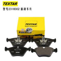 TEXTAR2318302 泰明顿刹车片,前 宝马 3 (E46),X3 (E83),Z4 (E85)
