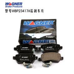 WBP23417A 瓦格纳后刹车片车型欧宝赛飞利排量1.8年份2005/07 2.0 2.2 欧宝雅特 H 1.8