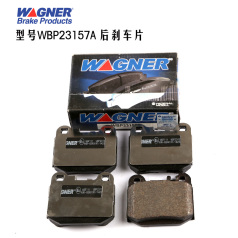 WBP23157A 瓦格纳后刹车片车型奔驰ML 350 (W163)排量3.7 ML430 ML500 ML55 AMG