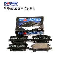 WBP23967A 瓦格纳后刹车片车型雷克萨斯RX 300排量3.0年份2003/05 RX 350排量3.5