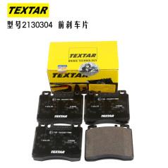 TEXTAR2130304 泰明顿刹车片,前 奔驰 S (W140)