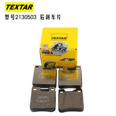 TEXTAR2130503 泰明顿刹车片, 后 奔驰 E (W210), S (W220)