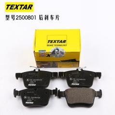 TEXTAR2500801 泰明顿刹车片, 后 大众 高尔夫7, 奥迪 A3 (8V)