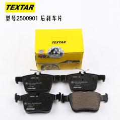 TEXTAR2500901 泰明顿刹车片, 后 大众 高尔夫7, 奥迪 A3 (8V)