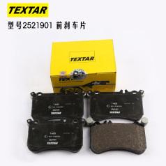 TEXTAR2521901 泰明顿刹车片,前 奔驰 CLS (C218),CLS (X218),E (W212),SLK (R172)
