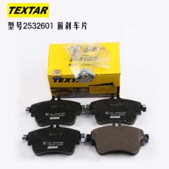 TEXTAR2532601 泰明顿刹车片, 前 奔驰 A (W176), B (W246)