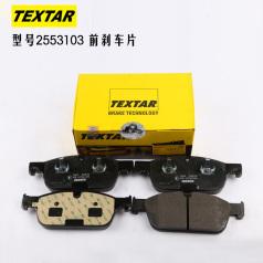 TEXTAR2553103 泰明顿刹车片, 前 奔驰GL(X166)