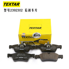 TEXTAR2392302 泰明顿刹车片, 后 奔驰 GL (X164)