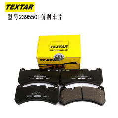TEXTAR2395501 泰明顿刹车片, 前 奔驰 CLK (C209),  SLK (R171)