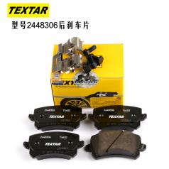 TEXTAR2448306 泰明顿刹车片, 后 一汽大众 迈腾; 上海大众 帕萨特B7