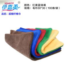 伊嘉柔 打蠟毛巾 30*30 紅黃藍綠褐五色 (100條/袋,標價為1袋的價格)