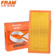 方牌空气滤清器CA8602F上海大众朗逸 2.0L 一汽-大众宝来 高尔夫A4 FPCA8602F