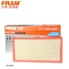 方牌空气滤清器CA11692F上海大众朗逸 一汽-大众新宝来 1.4T FPCA11692F