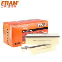 方牌空调滤清器CF8327T上海通用GL8 2.5L 2000-2010,GL8 3.0L FPCF8327T