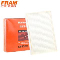 方牌空调滤清器CF8392T进口雪佛兰罗米娜 3.1L 上海通用君越 2.4L/3.0L 君威FPCF8392T