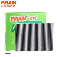 方牌空调滤清器CF8644上海大众朗逸 朗逸 一汽-大众宝来 新宝来 高尔夫A4 FPCF8644T