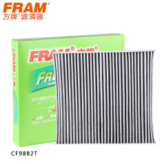 方牌空調濾清器CF9882T東風日產老天籟老天籟老陽光 2.0L FPCF9882T