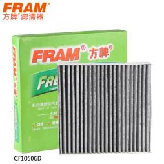 方牌空调滤清器CF10506广汽本田思迪 1.3L/1.5L 2006-2008,理念S1 1.3L/1.5L 2011-S,老飞度 1.3L/1.5L 2004-2008