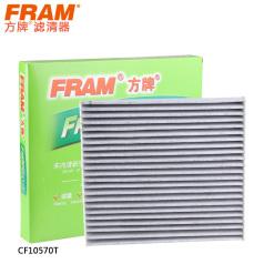 方牌空调滤清器CF10570T 方牌滤清器