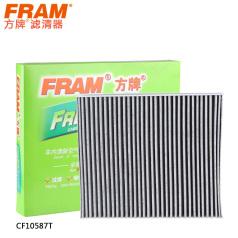 方牌空调滤清器CF10587T长安福特福克斯 1.8L/2.0L 2005-S FPCF10587T
