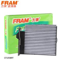 方牌空调滤清器CF10589T东风日产老骐达 骊威 轩逸 颐达骏逸 FPCF10589T