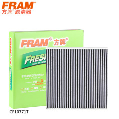 方牌空调滤清器CF10771T广汽本田锋范 新飞度HB 1.3L/1.5L FPCF10771T