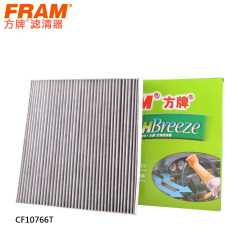 方牌空调滤清器CF10766T东风日产新天籁 2.0L/2.5L/3.5L 2008-S FPCF10766T