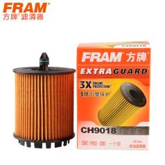 方牌机油滤清器CH9018上海汽车荣威950 上海通用君越 FPCH9018