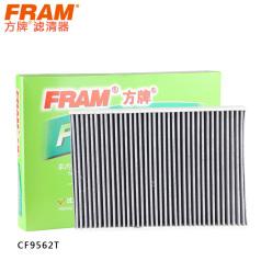 方牌空调滤清器CF9562T 方牌滤清器