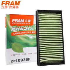 方牌空调滤清器CF10936F 方牌滤清器