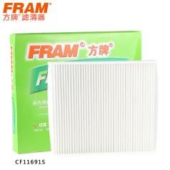 方牌空調濾清器CF11691S 方牌濾清器