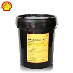 壳牌海加力液压油S1 M-C 68# 20L 壳牌液压油 QP0307003