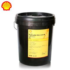殼牌海加力液壓油S1 M-C 46# 20L 殼牌液壓油 QP0307001