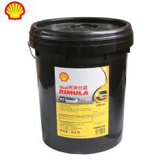 壳牌劲霸R3Turbo CH-4 (15W-40)18L 壳牌机油 柴油机油 矿物质机油 QP0202008