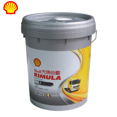壳牌劲霸R4X (20W-50)CI-4 18L壳牌柴油机油 QP0202002壳牌机油