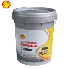 壳牌劲霸R4X CI-4 (15W-40)18L 壳牌机油 柴油机油 矿物质机油 QP0202005