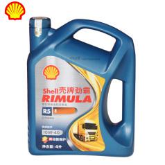 壳牌劲霸R5E CI-4 (10W-40)4L 壳牌机油 柴油机油 半合成机油 QP0201003(4支/箱)