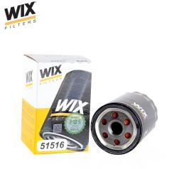 維克斯機油濾清器51516,福特嘉年華1.3L/1.6L (2003-2006.06) WIX/維克斯濾清器