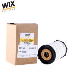 维克斯机油滤清器57330,奥迪A6 4.2FSI 途锐 4.2FSI(2006.12- ) WIX/维克斯滤清器