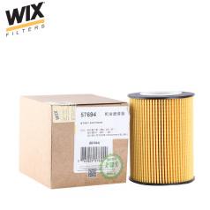 维克斯机油滤清器57694,宝马M6 M5 (E60) 卡宴/帕纳梅拉 4.8L WIX/维克斯滤清器