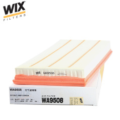 维克斯空气滤清器WA9508,奥迪TT (8J3) 2.0T (2006.08- ) WIX/维克斯滤清器