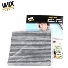维克斯空调滤清器WP9187,(含碳) 马自达6 睿翼2.0L 奔腾2.0L/2.3/ WIX/维克斯滤清器